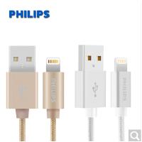 飞利浦(PHILIPS)SWR1519Q/93 苹果数据线 手机充电线苹果
