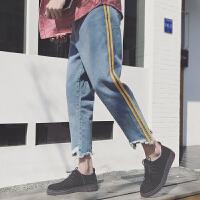 男士牛仔裤韩版宽松2018夏季新款毛边哈伦裤潮休闲百搭9九分裤子