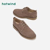 热风潮流时尚男士系带休闲鞋厚底中跟工装鞋H49M9103