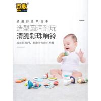 婴儿手摇铃牙胶玩具新生幼儿0-3-6个月1岁初生宝宝益智早教男女孩