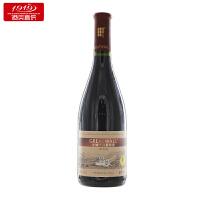 【1919酒类直供】长城陈酿解百纳干红葡萄酒750ml
