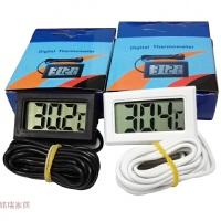 室内电子数显温度计带防水探头鱼缸冰箱水温测温仪生活日用创意家居