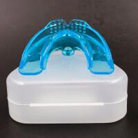 隐形牙套牙齿固定保持器器硅胶夜间防磨牙龅牙天地包纠正