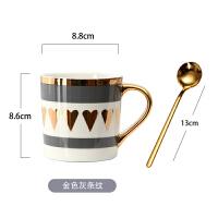 ins创意可爱北欧马克杯 杯子陶瓷杯简约 牛奶咖啡水杯陶瓷 带盖 + 304咖啡勺