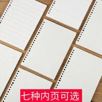 a5活页纸b5方格空白道林纸日记本康奈尔横线记事本活页笔记本替芯