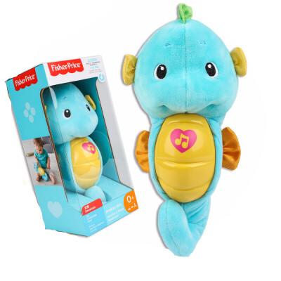 费雪(Fisher-Price)声光安抚海马玩具早教机婴儿玩具宝宝音乐毛绒夜灯儿童节礼物 有任何问题请先联系客服哦~