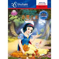 迪士尼双语电影故事・经典珍藏:白雪公主和七个小矮人(迪士尼英语家庭版)