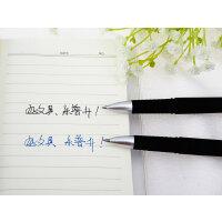 厂家直销 乐普升353学生办公中性笔考试笔 水笔文具批发