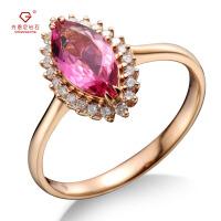 先恩尼镶钻石戒指 红18K金 玫瑰金马眼碧玺戒指 钻戒 彩宝 HFGCBX028