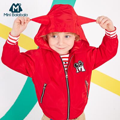 【超级品类日-每满99减50】迷你巴拉巴拉男童外套个性连帽儿童2018春装新款韩版幼童宝宝便服