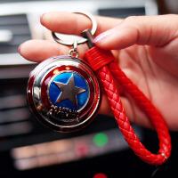 汽车钥匙扣男女挂件编织钥匙链圈男友老公情人节生日礼物情人节礼物礼物