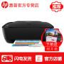 惠普(HP)5820彩色喷墨一体机复印扫描手机照片家用办公无线打印机连供替代5810