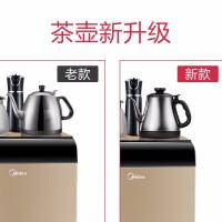 美的(Midea)饮水机立式茶吧机家用办公智能多功能下置式饮水器 温热型YR1706S-X