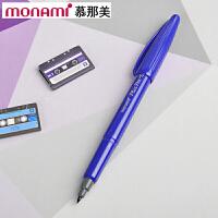 韩国monami/慕娜美04031-02 PLUS PEN 蓝色水性笔勾线笔纤维笔绘图笔彩色中性笔签字笔书法美术绘画艺