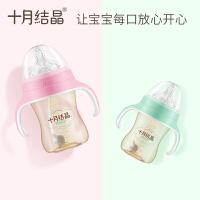 带手柄婴儿用品 婴儿奶瓶宽口径ppsu宝宝奶瓶