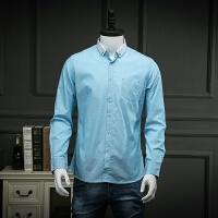 柜子剪标出品男士长袖衬衫百搭素色撞色领百搭修身衬衣男长袖春款