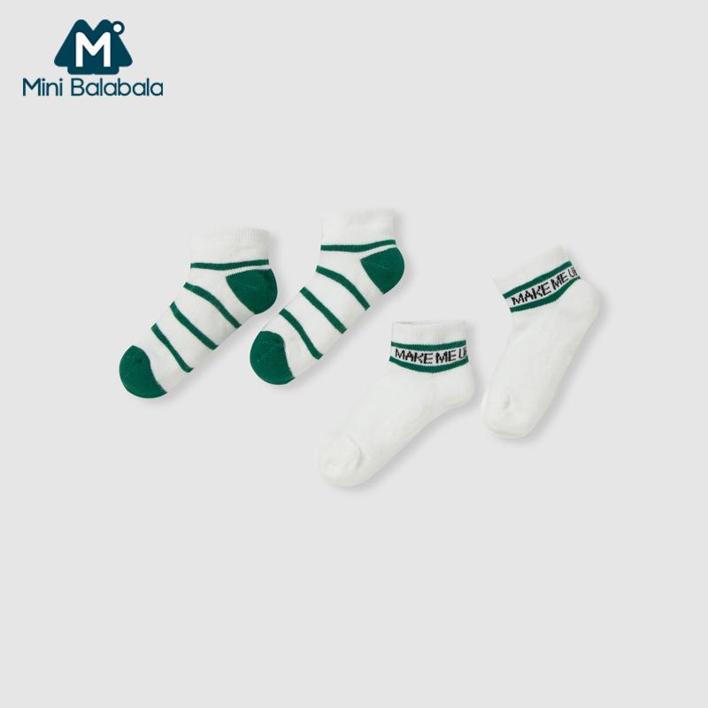 【限时2件3折价:18】迷你巴拉巴拉儿童棉袜夏季新款男女童宝宝条纹短袜2双装透气棉袜