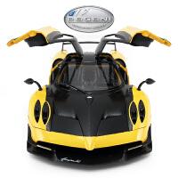 遥控车儿童玩具赛车4岁6充电动无线遥控汽车可开门漂移