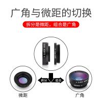 手机镜头广角微距鱼眼三合一套装通用