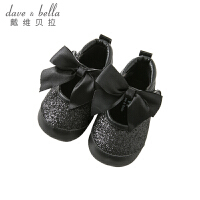 戴维贝拉2018秋季女宝宝婴儿鞋 新生儿软底步前鞋DB8796