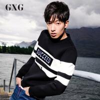 GXG卫衣男装 秋季男士修身时尚个性黑色休闲卫衣外套男#64831008