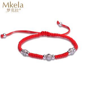 梦克拉 925银红绳编织手链 祝福 可礼品卡购买