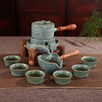 汉馨堂 茶具套装 石磨自动茶具套装 陶瓷窑变高档功夫茶具 复古时来运转礼品盒装