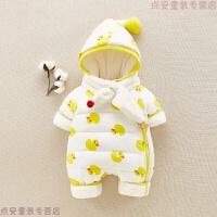新生儿衣服加厚连体棉衣6-12个月男宝宝卡通外出抱衣婴儿冬装哈衣