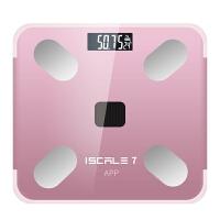 智能体脂秤充电款家用精准小型电子称宿舍体重秤人体测脂肪体质女
