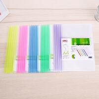 抽杆文件夹a4得力5539 资料夹 塑料彩色拉杆夹 透明文件夹报告整理夹