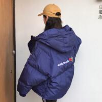 冬季女装韩版小清新刺绣水果加厚保暖连帽外套学生短款棉衣潮