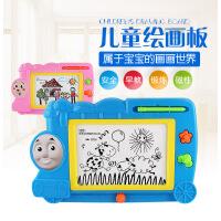 哈比比玩具 4436儿童磁性火车写字板塑料彩色画板小黑板婴幼儿早教涂鸦男女孩