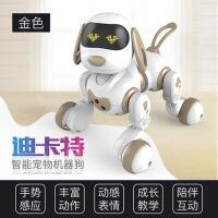 1-3-6周岁男孩儿童电动玩具遥控智能对话机器狗会走路对话机器人