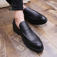 米乐猴 潮牌鳄鱼纹压花英伦男鞋夏季布洛克男士休闲皮鞋低帮套脚牛皮潮鞋男鞋