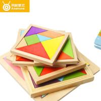 儿童七巧板智力拼图木制益智玩具积木幼儿园早教小学生一年级教具
