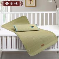 [当当自营]黄古林精品海绵草童席150*70cm天然可水洗透气宝宝幼儿园婴儿床凉席子不含枕