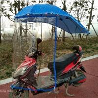 电动车遮阳雨伞蓬棚电瓶三轮车遮雨防晒大伞折叠加厚挡风透明雨披