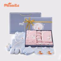 唛巴兔 婴儿衣服纯棉0-3个月6新生儿礼盒套装冬季秋冬装初生满月宝宝用品