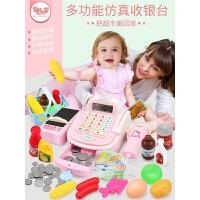 宝宝购物车手推车1-3岁儿童超市收银机玩具仿真收银台套装