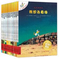 不一样的卡梅拉全套*一季12册儿童绘本故事书0-3-6-9岁幼儿园睡前读物宝宝书籍 亲子共读 我想去看海