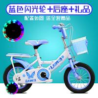 女孩儿童自行车3-9岁单车14寸小孩童车20寸宝宝1女孩童12-16-18寸