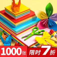儿童手工纸a4彩纸正方形折纸纸红色剪纸幼儿园小学生千纸鹤折纸材料彩色卡纸硬星空折叠纸折纸书手工制作材料