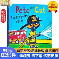 送音频 皮特猫系列英文原版纸板书 Pete the Cat :Firefighter Pete