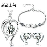 千寻海风饰品 925银项链 柔美天使项链手链套装 女款 情人节 520礼物 送女友 生日礼物
