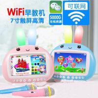 【直降3折起】可连WIFI7寸益智视频早教机儿童故事机可充电下载益智玩具娃娃学习机点读机