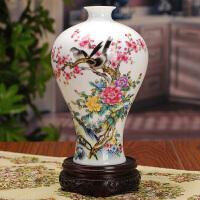 景德镇瓷器客厅陶瓷花瓶现代时尚白色摆件家居摆设装饰工艺品