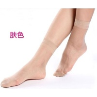 女士水晶短丝袜夏季款透明性感黑肉色隐形防勾丝私袜子 均码