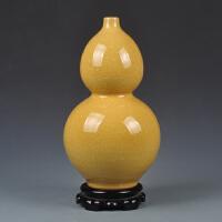 花瓶冰裂葫芦摆设中式摆件客厅家居装饰品工艺品花插