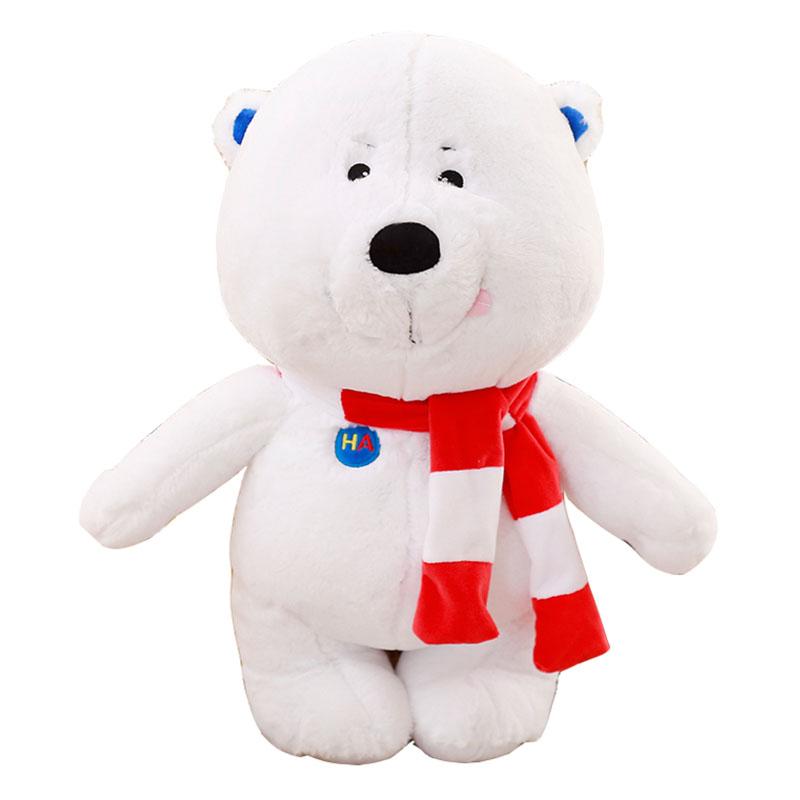 大号熊抱枕玩具狗熊北极熊毛绒玩具抱抱熊围巾熊布娃娃生日礼物女
