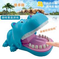 咬手指大嘴巴河马鳄鱼拔牙儿童亲子幼儿园减压抖音搞怪整蛊玩具